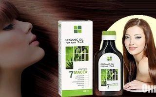 Масло органика для волос