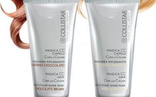 Collistar оттеночная маска для волос magica cc