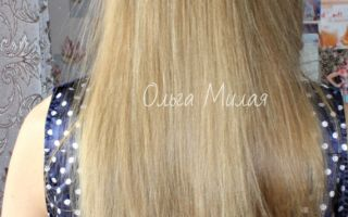 Маска для волос chahong
