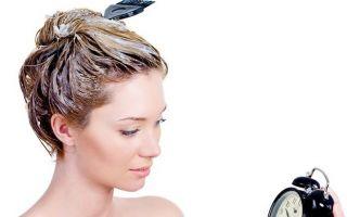 Маска для волос moroccanoil