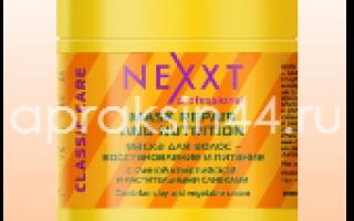 Маска для волос nexxt