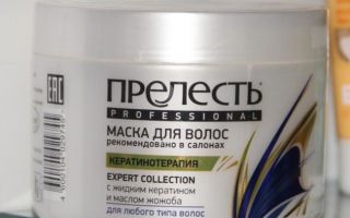 Кора маска кератиновое восстановление волос