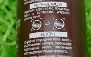 Масло для волос витекс