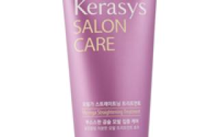 Маска для волос kerasys salon care