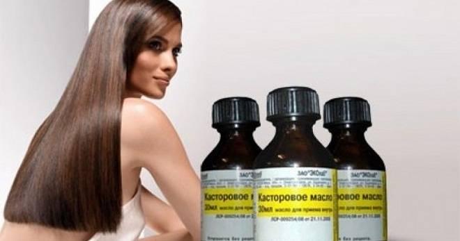 Волшебные свойства касторового масла для волос 59c353fc262d859c353fc26325