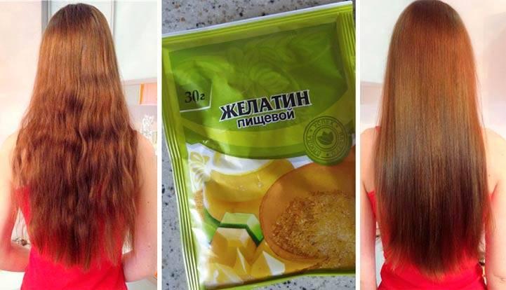 домашнее ламинирование волос желатином рецепт