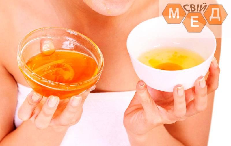 Мед с яйцами для здоровья волос
