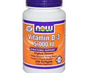 витамин д3 цена
