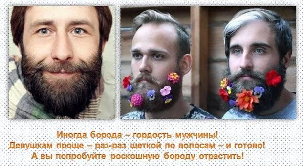 Репейное масло для роста бороды