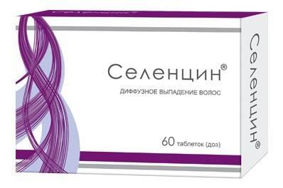 Таблетки Селенцин