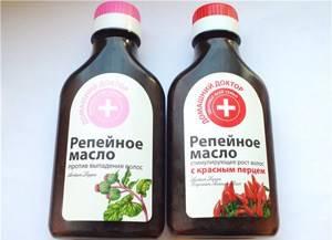 Аптечное масло репейника