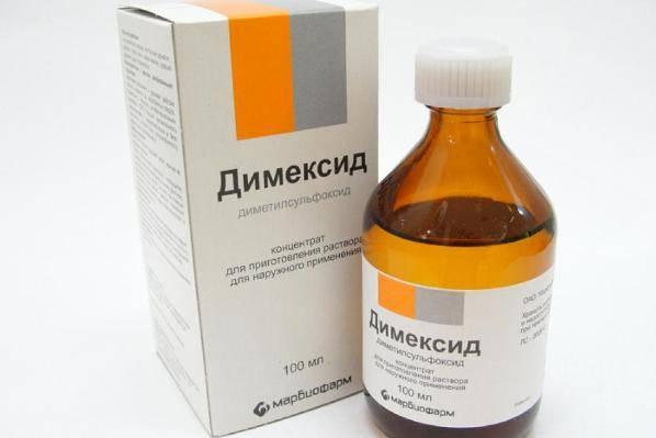 Маски с димексидом