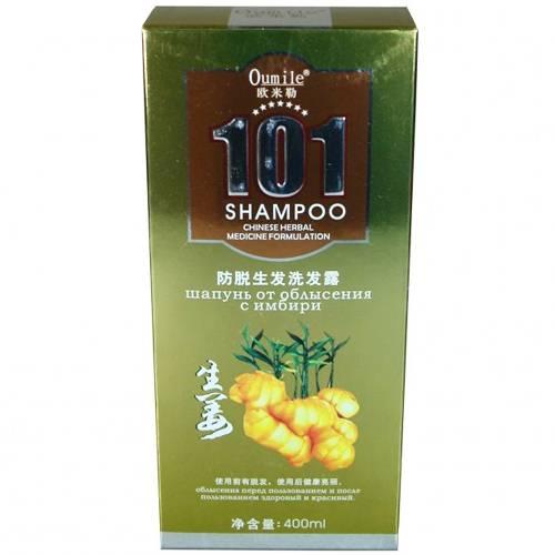 Китайский шампунь 101 с имбирем от облысения