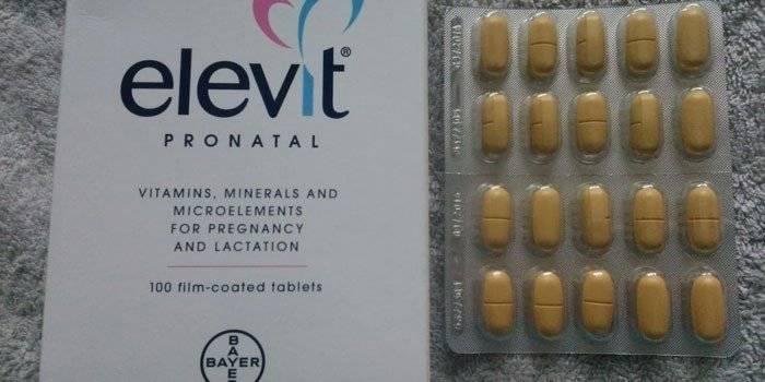 Витамины Элевит Пронаталь в упаковке