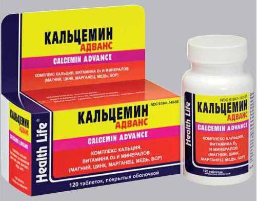 кальцемин адванс отзывы врачей